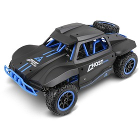BRC 18.521 RC Rally Racer BUDDY TOYS
