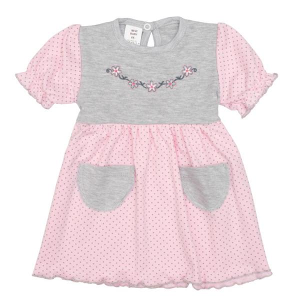Kojenecké šatičky s krátkým rukávem New Baby Summer dress růžovo-šedé 86 (12-18m)