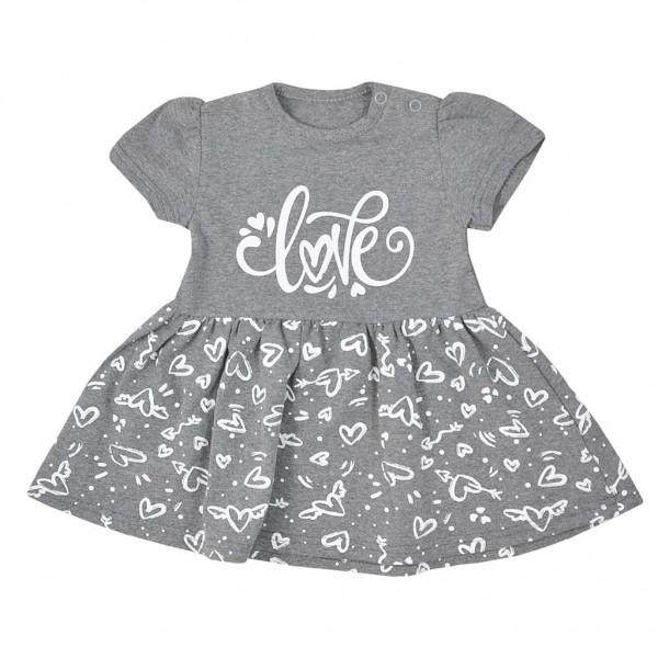 Kojenecké letní šaty Koala Love Summer grey 62 (3-6m)